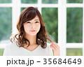 女性 若い 人物の写真 35684649