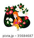 椿と着物の女性 35684687