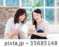 スマートフォン 若い 女性の写真 35685148