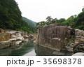 信州 木曽路の景勝 寝覚の床 木曽川に侵食された奇岩がならぶ 浦島太郎伝説も残る 35698378