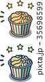 クリスマス 食べ物 フライドチキンのイラスト 35698599