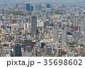 都市 都市風景 都会の写真 35698602