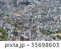 都市 都市風景 都会の写真 35698603