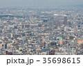 都市 都市風景 都会の写真 35698615