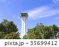 函館 五稜郭タワー 青空の写真 35699412
