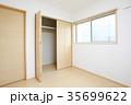 新築住宅 2階 洋室 35699622