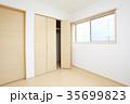 新築住宅 2階 洋室 35699823