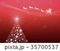 クリスマスツリー サンタクロース トナカイのイラスト 35700537