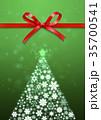 キラキラ クリスマスツリー リボン 35700541