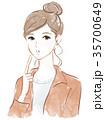 女性 ポーズ 表情のイラスト 35700649
