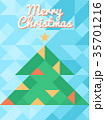 クリスマス トライアングル 三角のイラスト 35701216