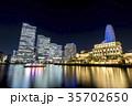 横浜 みなとみらい 風景の写真 35702650