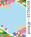 背景素材 松 花のイラスト 35704206