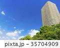 タワーマンション マンション 高層マンションの写真 35704909