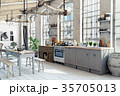 Attic loft kitchen interior. 35705013