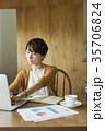 女性 ノートパソコン ビジネスの写真 35706824
