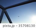 東京ゲートブリッジ 飛行機 ゲートブリッジの写真 35708130