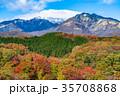 《栃木県》紅葉の霧降高原 35708868