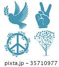 平和 シンボル 象徴のイラスト 35710977