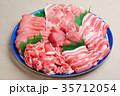 お肉の盛り合わせ 35712054
