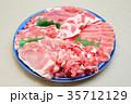 お肉の盛り合わせ 35712129