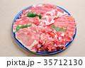 お肉の盛り合わせ 35712130
