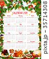 2018 カレンダー 暦のイラスト 35714308
