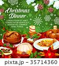 クリスマス ごちそう ベクトルのイラスト 35714360