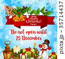 クリスマス xマス グリーティングのイラスト 35714437