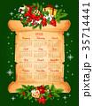 2018 カレンダー 暦のイラスト 35714441