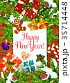 クリスマス xマス プレゼントのイラスト 35714448