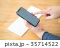 スマートフォン 35714522