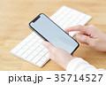 スマートフォン 35714527