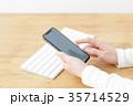 スマートフォン 35714529