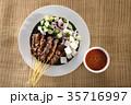 beef satay 35716997