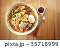 curry noodle 35716999