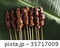 beef satay 35717009