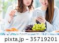 女子会(スマホ) 35719201