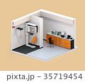 Con-beam CT、CADCAM設備が備えられている歯科画像処理ラボのアイソメイメージ 35719454
