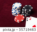 Pair of aces in a poker game. 35719463
