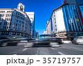 《東京都》銀座・都市風景 35719757