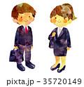 就活 就職活動 スーツのイラスト 35720149