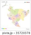 佐賀県の地図(市町村・色分け) 35720378