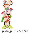 三世代家族 クリスマス ベクターのイラスト 35720742