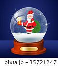 クリスマス プレゼント 贈り物のイラスト 35721247