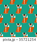 Fox seamless pattern 35721254