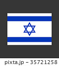 Israel flag illustration 35721258