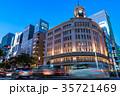 《東京都》銀座・都市風景 35721469