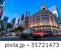 《東京都》銀座・都市風景 35721473
