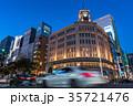 《東京都》銀座・都市風景 35721476
